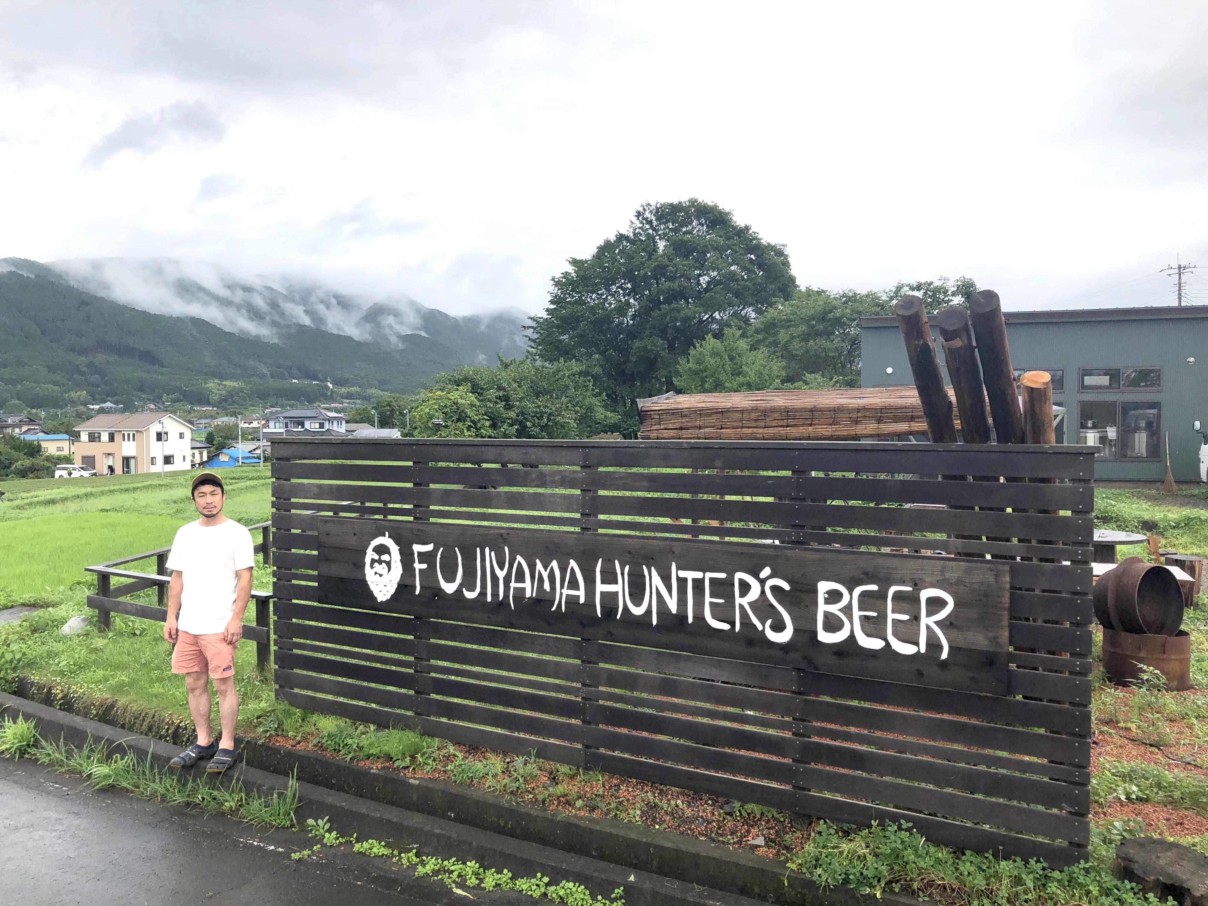 麦・ホップ・水、そして電気。自然の恵みを分かちあうビールがつくられる場所